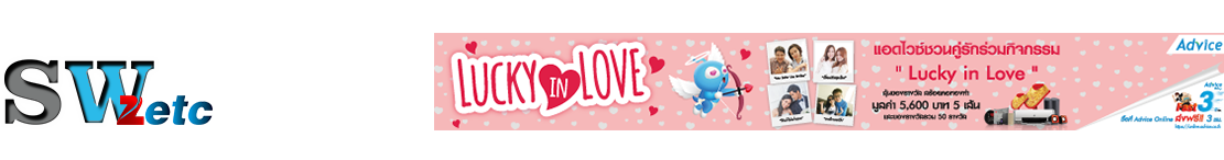 cropped-sharewareetc-ad-Logo.png